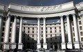 Україна вимагає вибачень від прем'єра Словаччини за жарт про Закарпаття