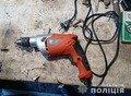 У Бердичівському районі чоловік вкрав електроінструменти в сусіда. ФОТО