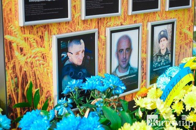 Добровольці – герої нашої нації, – Володимир Федоренко