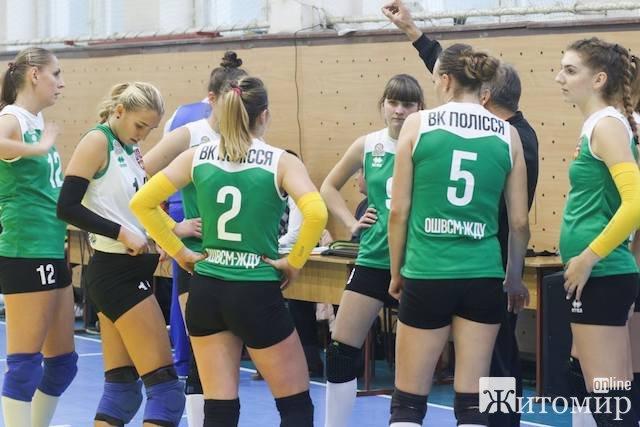 """Житомирська жіноча волейбольна команда """"бронзи"""" не отримає"""