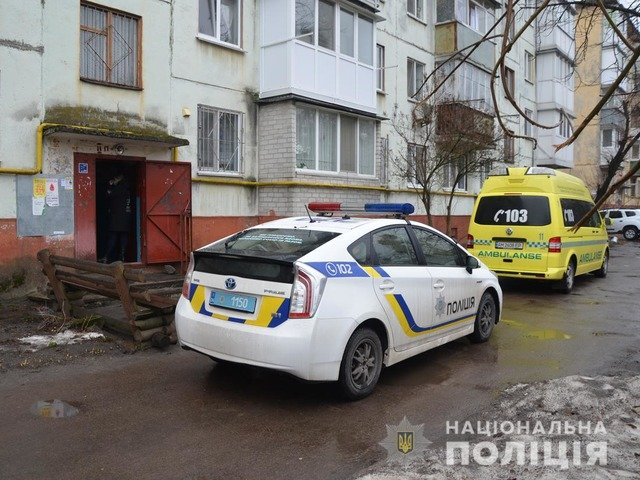 У Житомирі чоловік в ході суперечки застрелив знайомого. ФОТО
