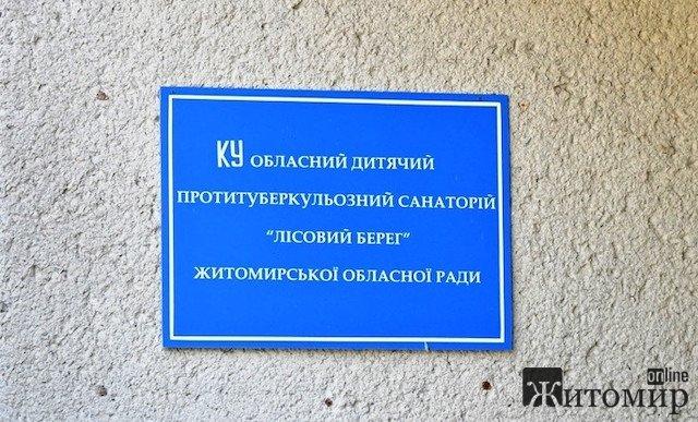 Сидір Ковпак: Бунечко, чому Житомирщина досі не має обласної інфекційної лікарні?