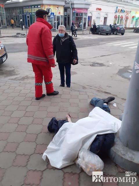 На Житньому ринку померла людина. ФОТО