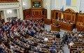 Верховна Рада має намір піти на карантин - нардеп