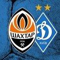 «Шахтар» та «Динамо» в один день вилетіли з Ліги Європи