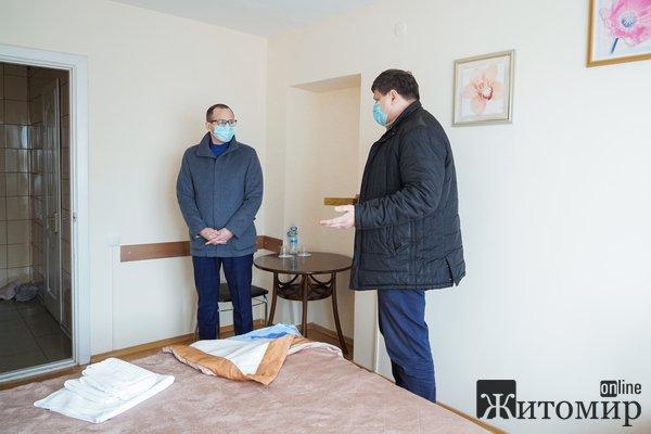 "Голова Житомирської облради проінспектував готель ""Україна"". ФОТО"