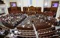 Рада планує ввести часткове списання валютних боргів