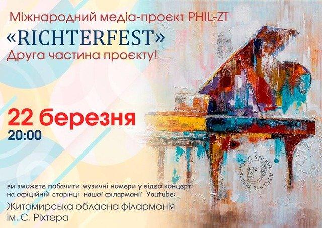 Житомирська обласна філармонія запрошує на сьогодняшній відео-концерт