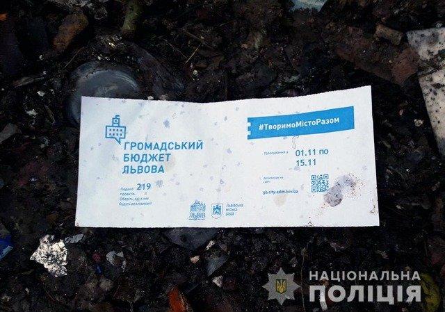 На Чуднівщині виявили несанкціоноване вивантаження сміття. ФОТО