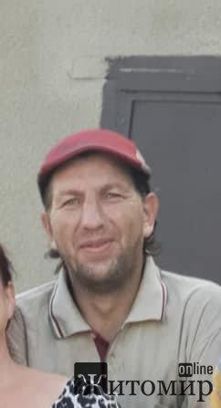 Рідні розшукують жителя Житомирського району, який зник після виписки з лікарні. ФОТО