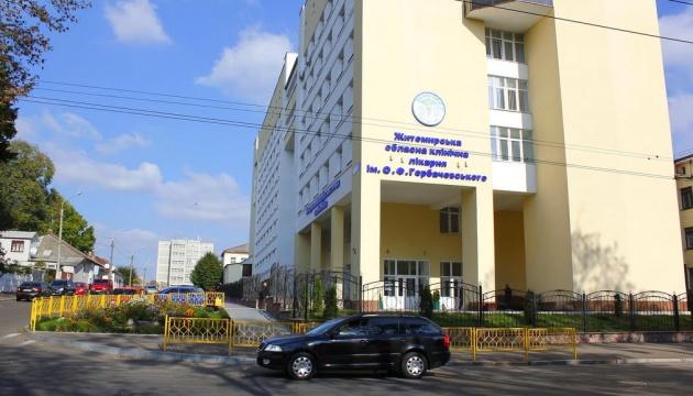 """Хто """"замовив"""" акцію протесту в Житомирській обласній лікарні?"""