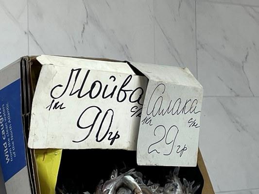 На Житньому ринку у Житомирі нарешті з'явилася улюблена риба житомирян. ФОТО
