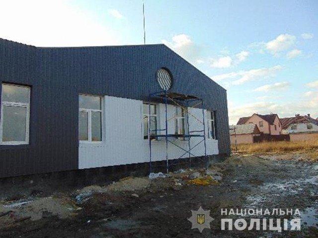 На Житомирщині посадовці привласнили майже 1 млн гривень на будівництві амбулаторії. ФОТО