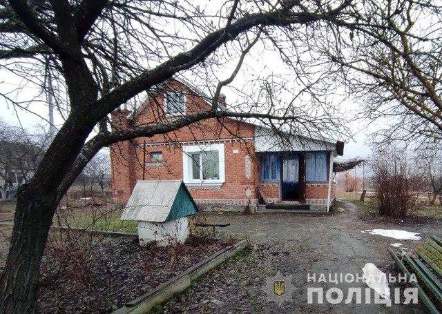 На Житомирщині 37-річний чоловік вкрав у знайомої ювелірні прикраси. ФОТО
