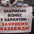 Житомирські ФОПи збираються на мітинг