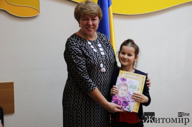 Юні житомиряни отримали подарунки до дня народження Лесі Українки. ФОТО