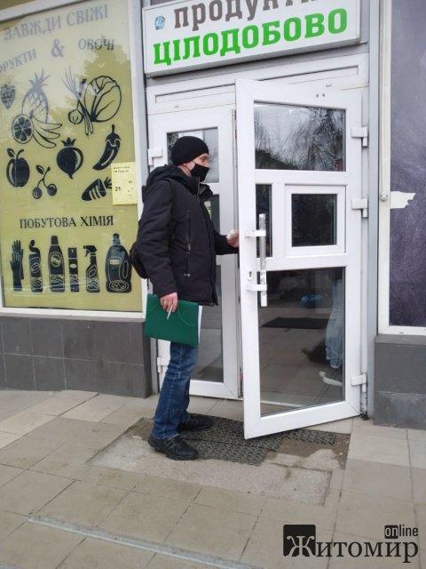 Як мобільні групи заклади торгівлі в Житомирі перевіряли. ФОТО