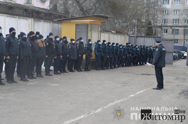 Більше сотні правоохоронців додатково вийшли на патрулювання вулиць Житомира. ФОТО