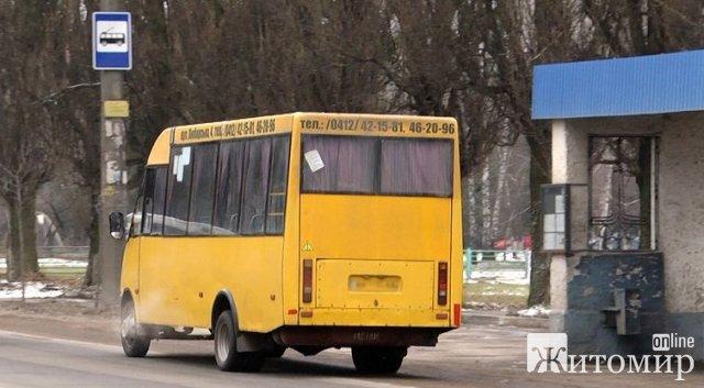 З 12 березня в Житомирській області не їздитиме громадський транспорт