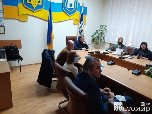 Таємниче засідання щодо реконструкції гідропарку в Житомирі. ФОТО