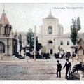 Соборний майдан у Житомирі трохи більше ста років тому. ФОТО