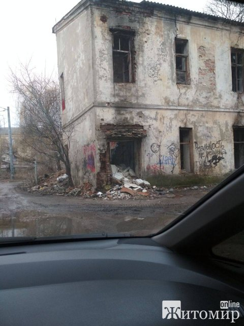 Руина в центре Житомира. ФОТО
