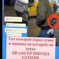 Житомиряни шукають злодія на авто, який викрав сумку з документами з чужої машини