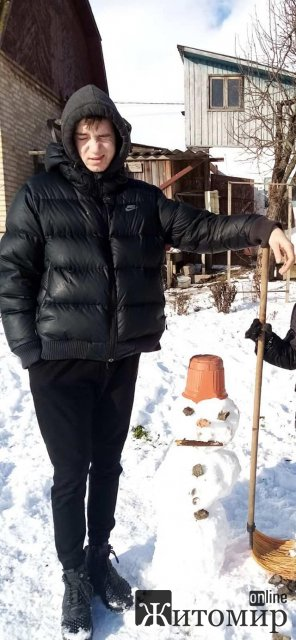 На Житомирщині розшукують неповнолітнього хлопця, який не повернувся додому. ФОТО
