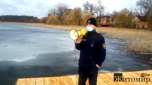 У Малині рятувальники посилюють профілактичну роботу на замерзлих водоймах після двох утоплень за добу. ФОТО