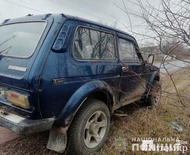 У Житомирському районі водій ВАЗу 500 грн хотів відкупитися від поліцейських. ФОТО