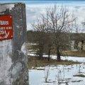 На Чернігівщині припинило існування село, засноване у 18-му сторіччі: помер останній житель