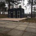 У житомирському гідропарку до нового туалету можна сходити безкоштовно