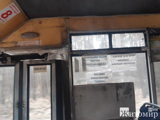 Директорка департаменту соцполітики Житомирської міськради розкритикувала стан маршруток одного з перевізників. ФОТО