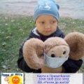Маленькому хлопчику з Житомира потрібна фінансова допомога на лікування
