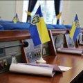 Онлайн - трансляція шостої сесії Житомирської міської ради