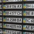 Не за пропискою власника, а за місцем реєстрації автомобіля: в Україні змінюються правила видачі номерів