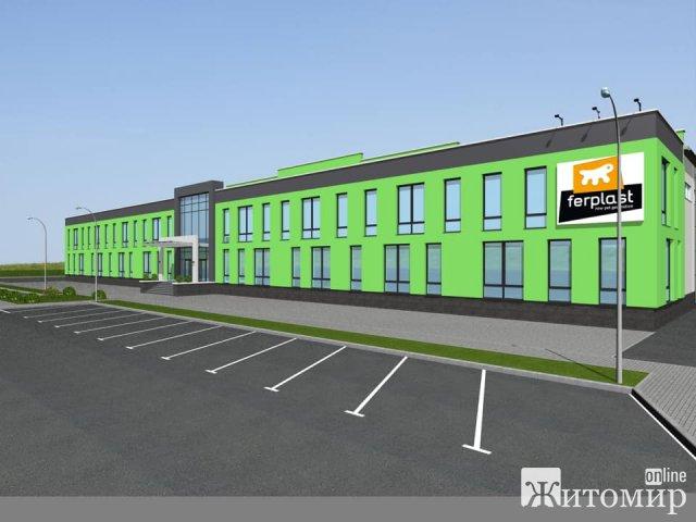 Італійське підприємство планує збудувати в Житомирі фабрику, де вироблятимуть товари для тварин. ФОТО