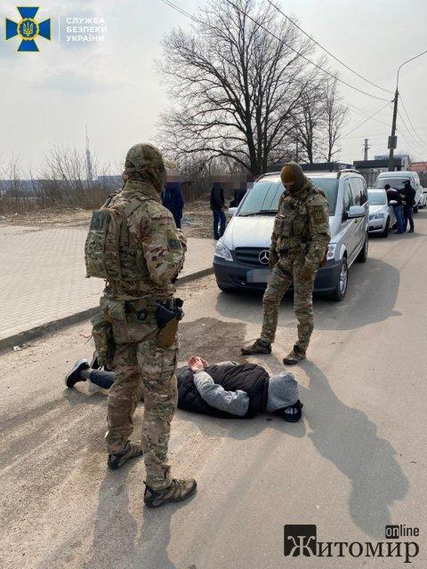 У Житомирі СБУ блокувала підпільну майстерню з виготовлення бойових засобів ураження. ФОТО