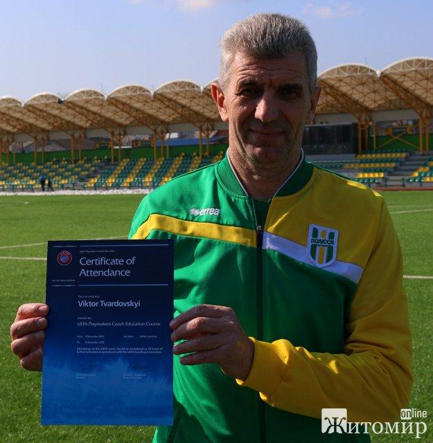 Житомирянин Віктор Твардовський став тренером проєкту UEFA Playmakers в Україні