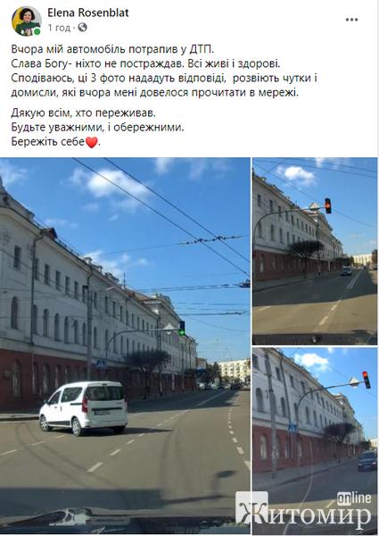 У Житомирі одним з учасників ДТП на Великій Бердичівській був автомобіль депутата міської ради