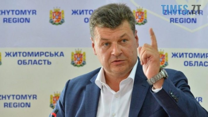 """""""Малолєтки"""" Бунечка вбили почесного громадянина Житомира Володимира Нікуліна?"""