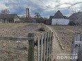На Звягельщині затримали молодиків, які побили та пограбували підлітка