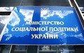 """На """"карантинну"""" допомогу ФОПам виділять 2,9 млрд гривень"""
