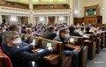Верховна Рада проведе два позачергових засідання