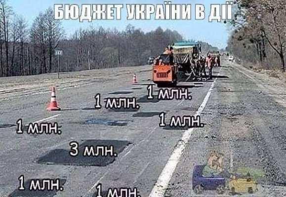 """ПОСМІХНІТЬСЯ! """"Велике будівництво"""" Зеленського"""