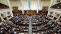 Штрафи за порушення самоізоляції, реструктурування кредитів: за що Рада голосуватиме на тижні