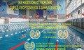 Житомирські спортсмени вибороли медалі на Чемпіонаті України з параплавання