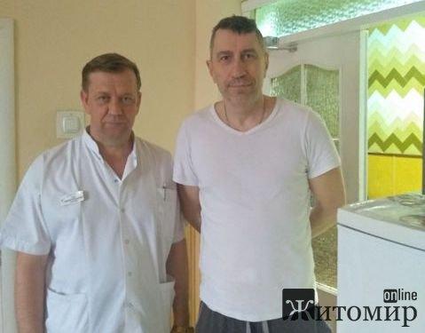Сергей Форест: