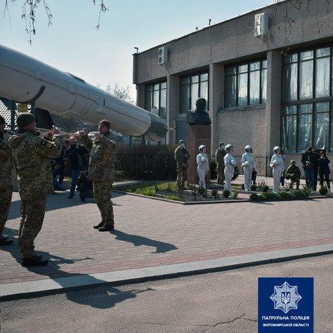 У Житомирі відзначають Міжнародний день польоту людини в космос. ФОТО