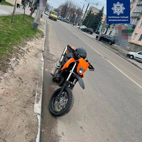На Житомирщині виявили мотоцикл, розшукуваний Інтерполом. ФОТО